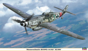Messerschmitt Bf109G-14/AS JG300 - Limited Edition Series - 1/32 - HE08198